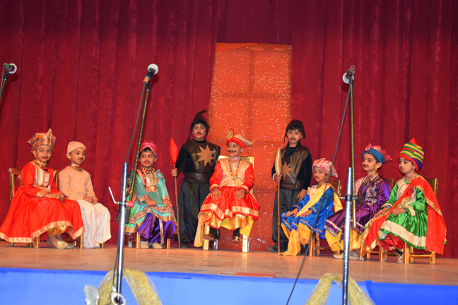 KG And Prep Annual Function